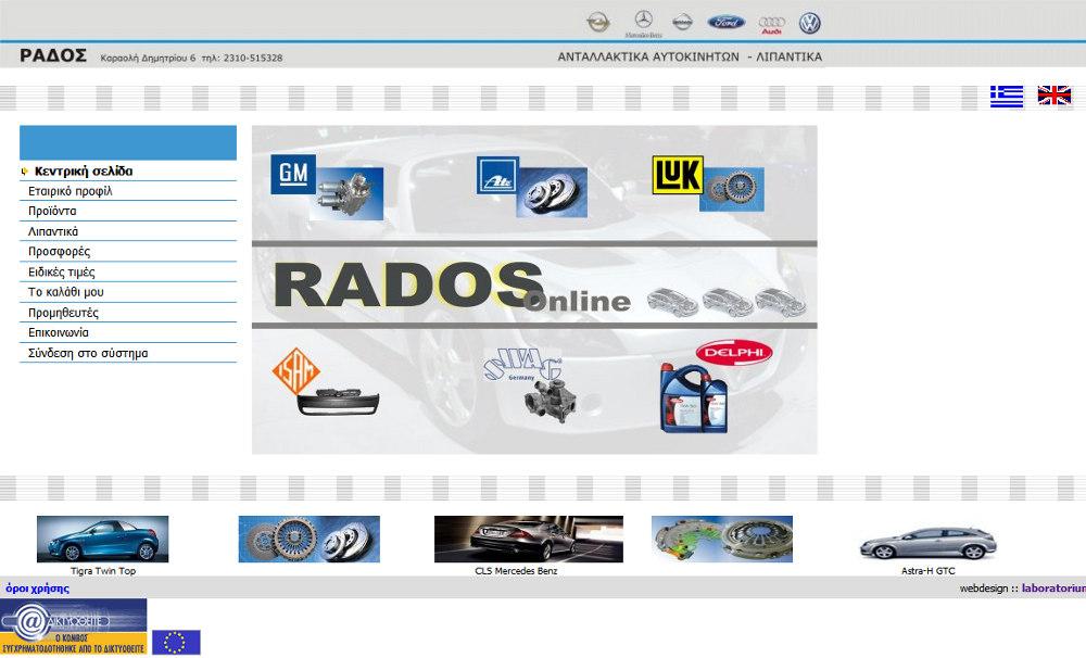 rados main page